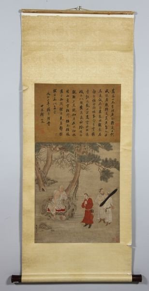 Chinese 19th C. Scroll
