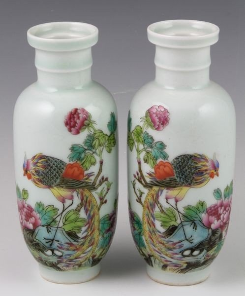 Chinese 19th/20th C. Pair of Vases
