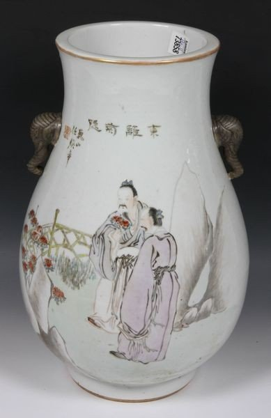 Chinese 20th C. Famille Rose Vase by Ren Huan Zhang
