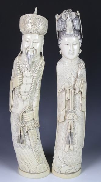 Pair of Chinese 20th C. Ivory Figurines