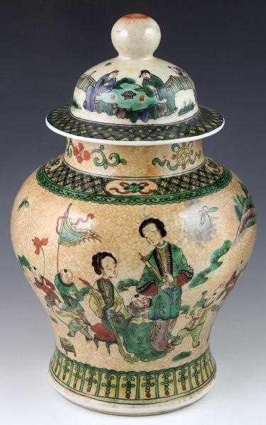 Chinese 18th C. Famille Verte Jar