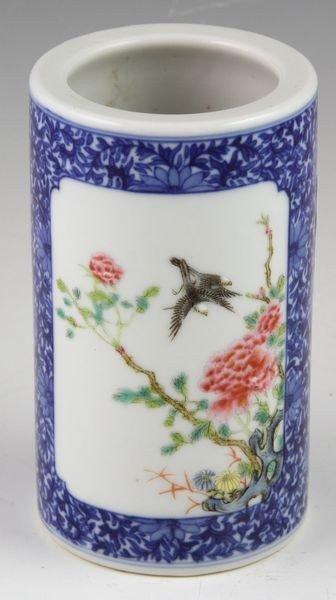 Chinese 20th C. Brush Pot