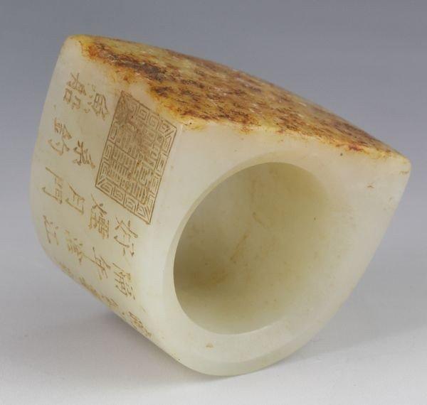 Chinese 18th/19th C. Jade Thumb Ring