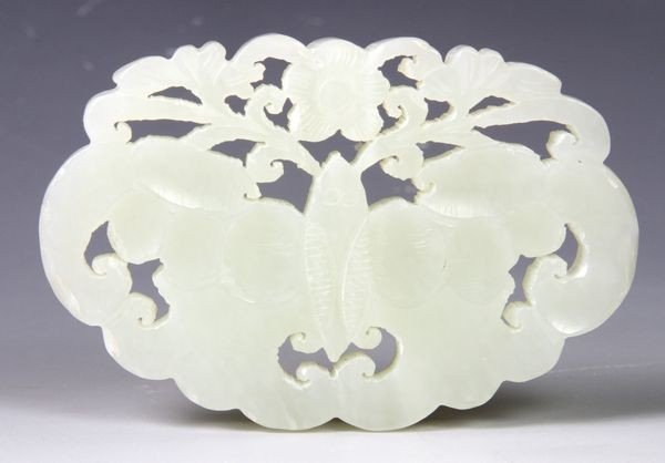 Chinese 20th C. Jade Ornament