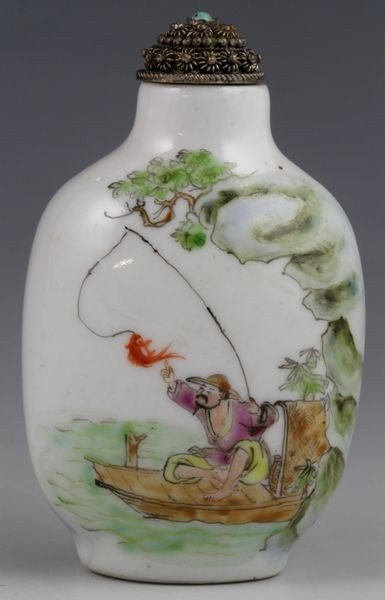 Chinese 19th C. Snuff Bottle