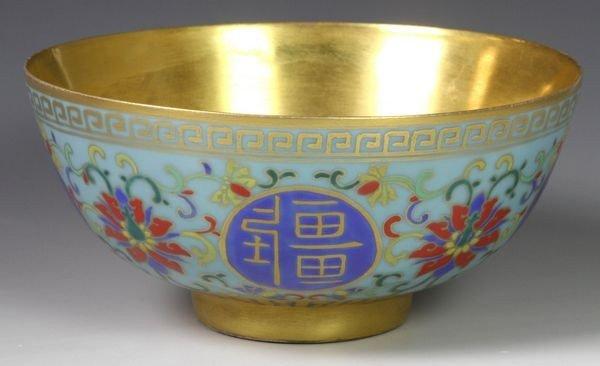Chinese 19th C. Bowl