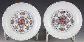 Pair Of Chinese 20th C.  Doucai Dishes