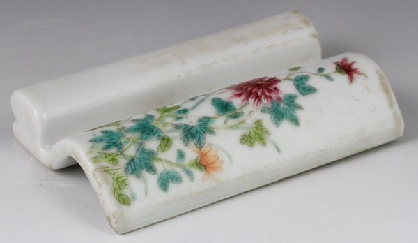 Chinese 19th/20th C. Porcelain Brush Rest