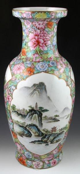 Chinese 20th C. Porcelain Vase