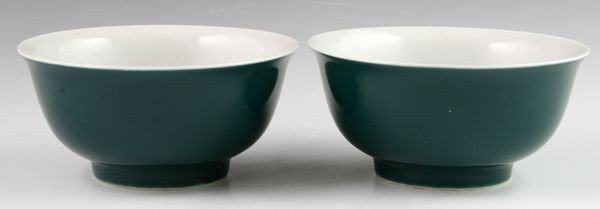 Pair of Chinese 19th C. Porcelain Bowls