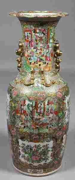 Chinese 19th C. Rose Medallion Vase
