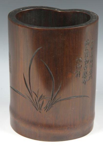 6004: Chinese Bamboo Brush Pot