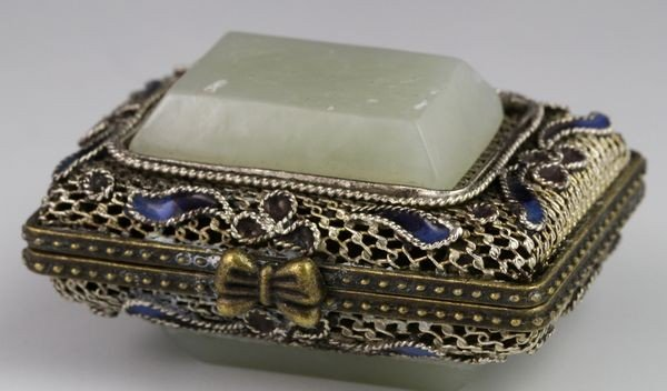 6007: Chinese 20th C. Jade and Silver Box