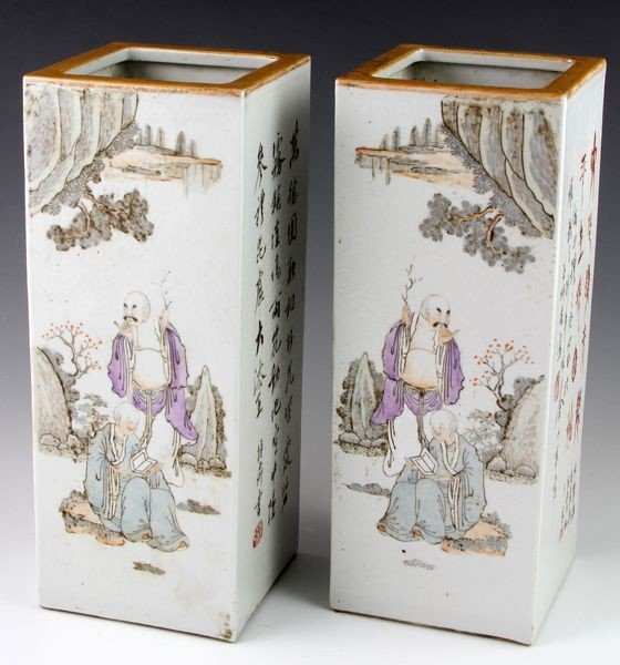 6008: Pair of Chinese 19th C. Vases