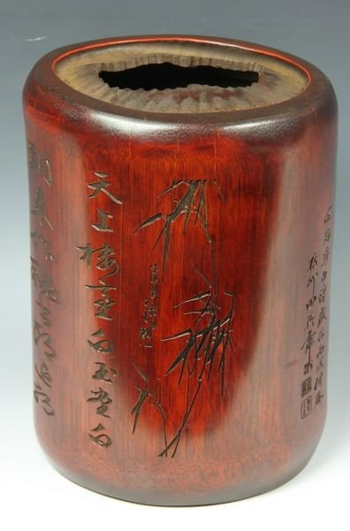 6010: Chinese 20th C. Bamboo Brushpot