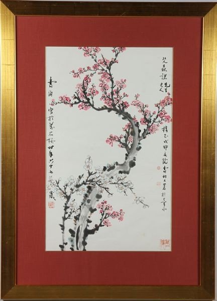 6015: Chinese 20th C. Painting