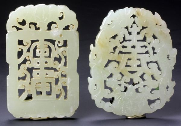 6018: Two (2) Chinese 20th C. Carved Jade Items