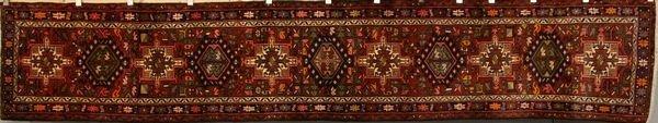 9008: Persian Karaja Rug