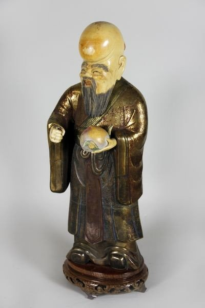 1013: Chinese Brass and Ivory Figure