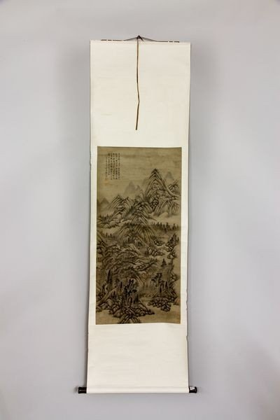 1061: 20th C. Chinese Scroll Painting