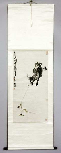 1062: 20th C. Chinese Painting