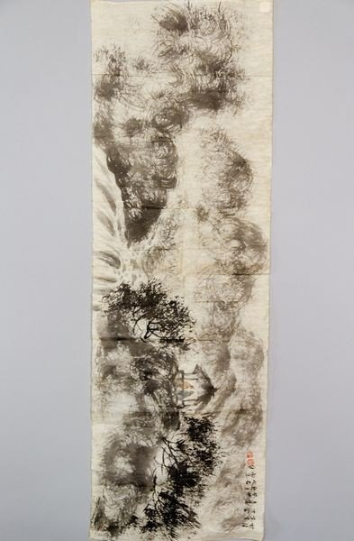 1063: 20th C. Chinese Painting