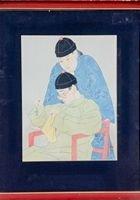 1163: Jacoulet, Two Men Measuring, Print