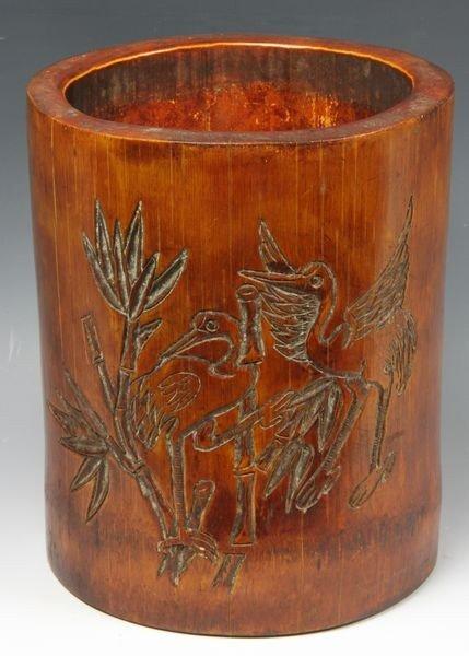1050: Chinese 20th C. Bamboo Brushpot