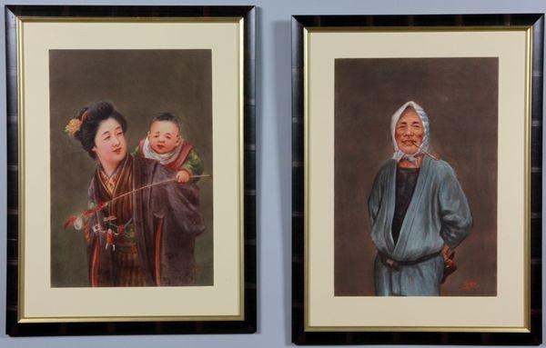 1056: Pair of Japanese Watercolor
