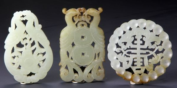 1071: Three (3) Chinese 20th C. Carved Jade Items