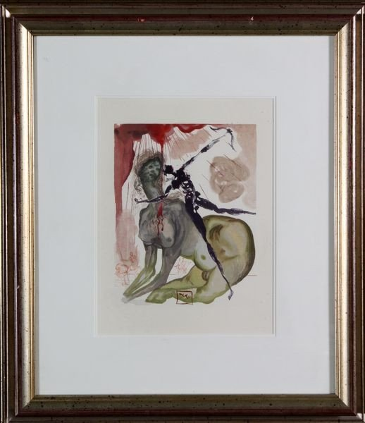 2037: Dali,  'The Minotaur' Cantos Woodcut #12