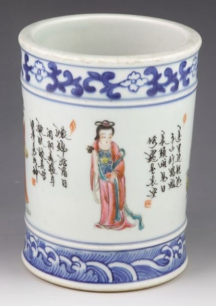 2016: 20th C. Chinese Porcelain Brushpot