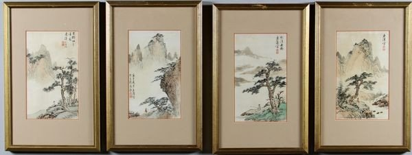 2021: Four 20th C. Chinese Paintings