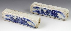 19th C. Chinese Pair Of Porcelain Paperweights