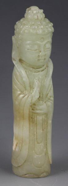 2064: 20th C. Chinese Jade Guan Yin