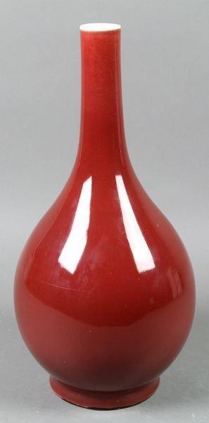 2115: Chinese Kangxi Period Oxblood Vase