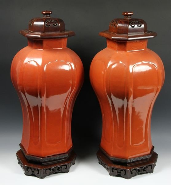 2125: Pair of 19th C. Chinese Porcelain Urns