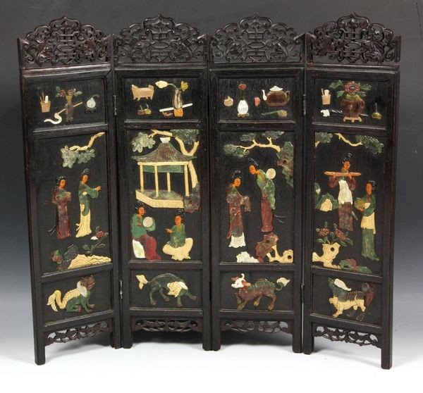 2145A: 19th C. Chinese Table Screen