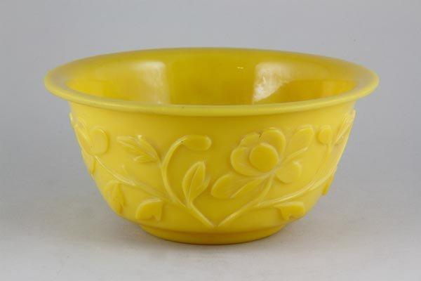 3014: Chinese Yellow Peking Glass Bowl