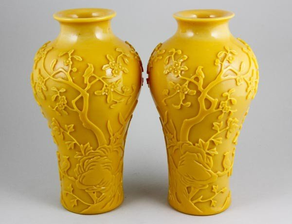 3021: Pair of Chinese Yellow Glass Vases