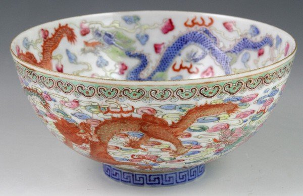 7010: Chinese 20th C. Famille Rose Dragon Bowl