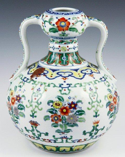 7011: Chinese Famille Rose Jar