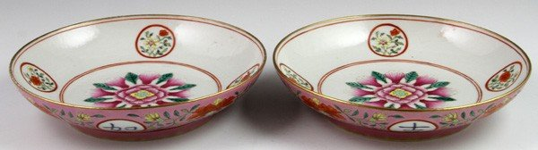 7012: Pair of Chinese 20th C. Shallow Dishes