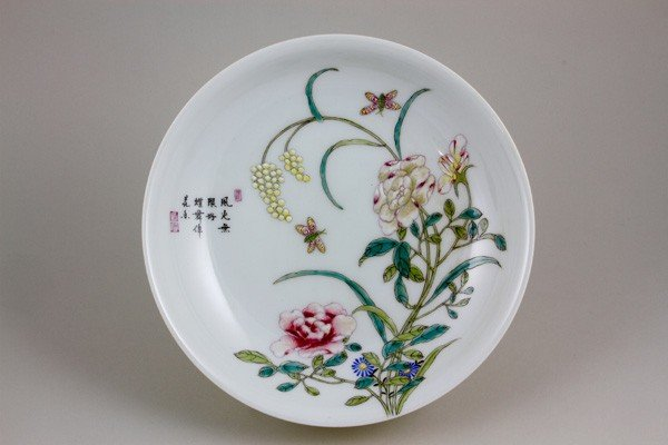 7019: Chinese Republic Period Famille Rose Plate