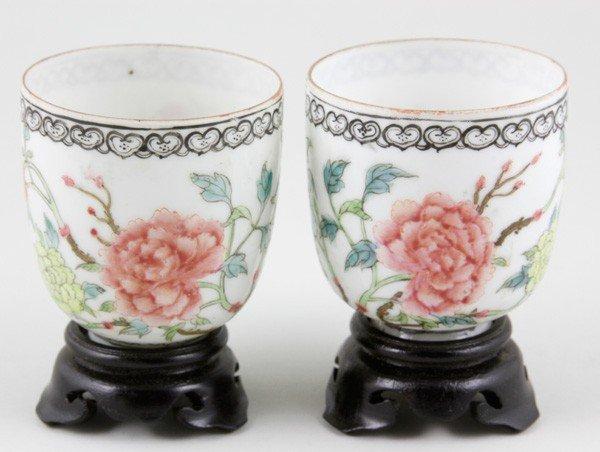 7023: Chinese Republic Period Pair of Tea Bowls