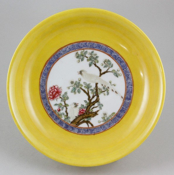 7024: Chinese Early 20th C. Famille Rose Plate