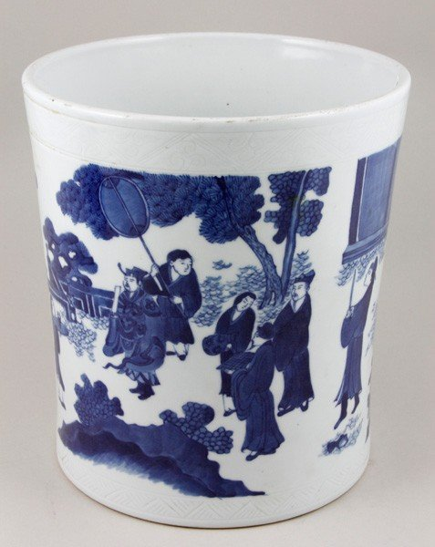 7089: Chinese Qing Dynasty Brushpot