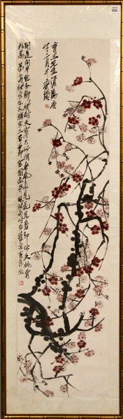 7116: Chinese 20th C. Painting