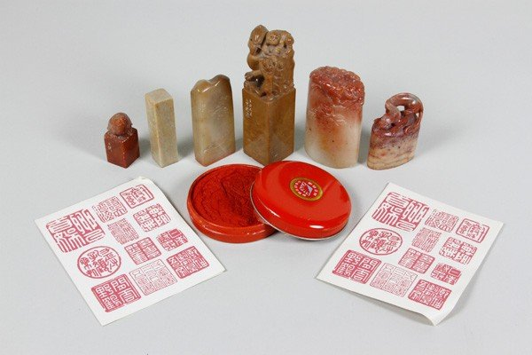 7138: Chinese Early 20th C. Group of Seals
