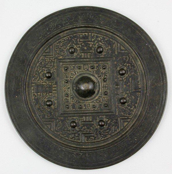 7149: Chinese Antique Metal Mirror